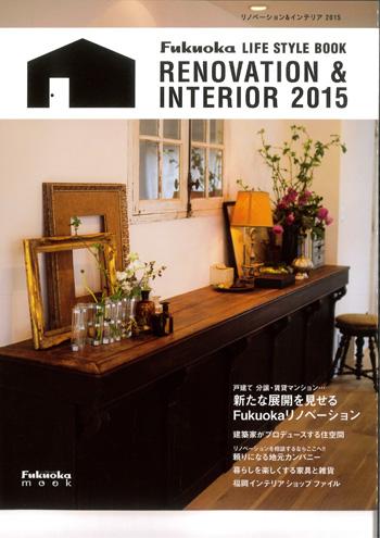 renovation&interior1